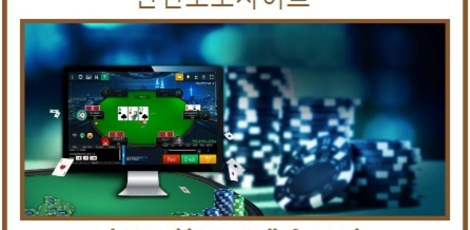 Tips About Gambling You Want You Knew Before